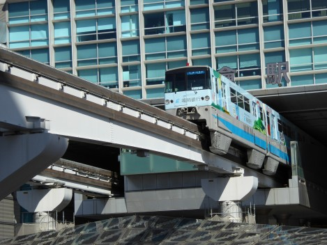 A monorail emerges from Kokura station